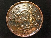 1 sen 1874 Japón era Meiji (a1)