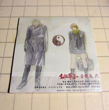 Otogizoushi Music Collection 2 Animation Soundtrack JAPAN CD Sealed #66