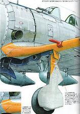 IMPERIAL JAPANESE ARMY & NAVY AIRCRAFT ILLUSTRATED 2 Ki-44 TOJO Model Art 939