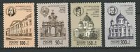 Russia 1994 Monasteries, Churches, Architecture 4 MNH stamps