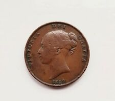 More details for 1859 penny collectable condition