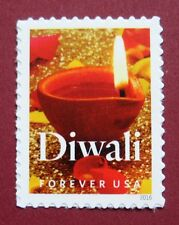 Sc # 5142 ~ Forever Stamp, Diwali Issue (bf13)
