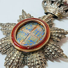 WW1 ERA IMPERIAL FRANCE ANNAM ORDER OF THE DRAGON MEDAL AWARD KNIGHT GRADE