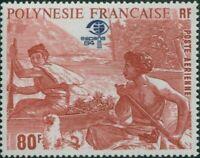 French Polynesia 1984 Sc#C206,SG420 80f Island Canoeists MNH
