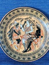Vintage Greece Copper GREEK GODS Mercury Athena Zeus Plate UNIQUE  ▬ RARE ❤️m17