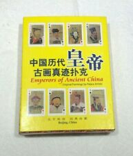 Emperors of Ancient China Playing Cards