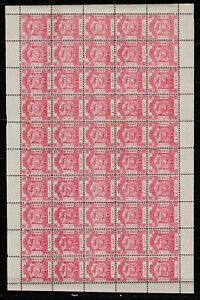 s37497 BR. NORTH BORNEO 1889 MNH** 1/2c Perforated FULL SHEET Y&T #34   FORGERY