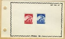 1940-1 Manchukuo Japan🎎 Occupation Stamps A32-34, A37 LOT SET🔥