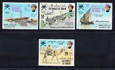 SULTANATE OF OMAN 1973 SG172/5 National Day set of 4 superb unmounted mint cv£43