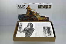 TAMIYA 1/35 35075-850 JAPANESE WWII TYPE97(CHI-HA) MEDIUM TANK