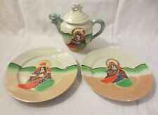 VINTAGE MEPOCO WARE HAND PAINTED LUSTERWARE DRAGON SPOUT TEAPOT AND 2 PLATES