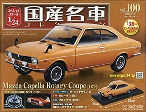 Car Collection 1/24 Vol.100 Mazda Capella Rotary Coupe 1970 Japanese famous car
