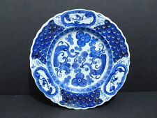 PLATE CHINESE CELADON / BLUE PORCELAIN CANCELLOUS PLATE MARKED 5797