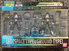 Bandai Mobile Suit Gundam Toy Dream Ground & Space Leo Action Figure MSIA Lot
