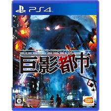 Bandai Namco Games Kyoei Toshi  SONY PS4 PLAYSTATION 4 JAPANESE Version