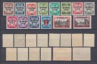 GERMAN REICH 1939 Labour day Mint * 241-254 (Mi.716-729)