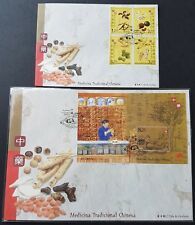 2003 Macau Traditional Chinese Medicine Stamp & S/S (paired) FDC 澳门中药(邮票+小型张)首日封