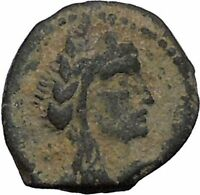 Aretas IV Arab Kingdom of Nabataea PETRA 4BC Original Ancient Greek Coin i50385