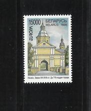 BIELORRUSIA. Año: 1998. Tema: EUROPA C.E.P.T.