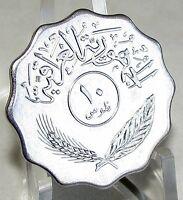 IRAK 1981 IRAQ 10 Fils Stainless Steel  Saddam Era Palm Tree IRAQI COIN