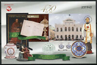 Macau Macao 2019 MNH Holy House of Mercy 1v M/S Religion Architecture Stamps