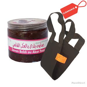 Aker Fassi Black Soap Natural Moroccan Hammam Body Exfoliation Back Strap Kessa