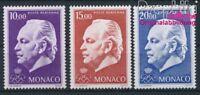 Monaco 1160-1162 postfrisch 1974 Flugpost (8940408