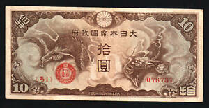 FRENCH INDO CHINA 10 YEN P M4 1940 JAPAN WAR JIM VIETNAM RARE MONEY BANK NOTE