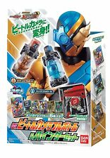 BANDAI Kamen Rider Build Ganbarizing DX Beetle Camera Full Bottle & Binder Set