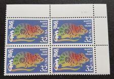 USA 1996 Zodiac Series Lunar Year of the Rat 1v x B4 Stamps (T/R Corner Margins)