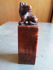 China Dog Carved shoushan stone seal