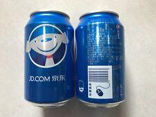 China Pepsi 2017 JD.COM Dog Blue Can