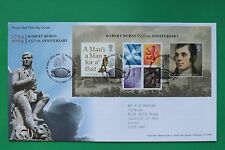 2009 Robert Burns Anniversary Royal Mail First Day Cover Tallents House SNo44895