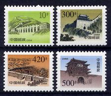 CHINA PRC Sc#2907-10 1999 R29c Great Wall Definitive MNH