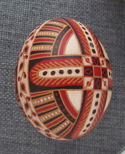 Pysanka, Real Ukrainian Easter Egg,Hen Shell,Etched,Hand Crafted, Traditional F7
