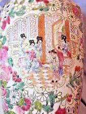 Vintage decorative chinese vase floral figural butterfly motif