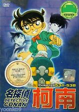 Detective Conan DVD Complete Story 8 IN 1 ( Chapter 531 538 ) Eng Sub 0 Region