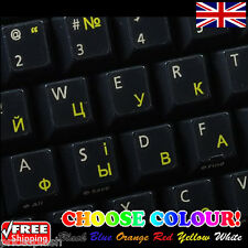 Ukrainian Russian Transparent Keyboard Stickers for Laptop Notebook - 6 Colour