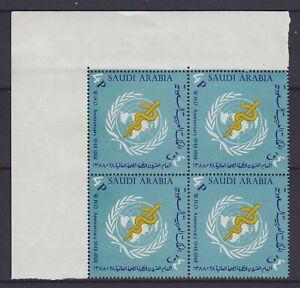 SAUDI ARABIA 1969, SG 1032 CORNER BLOCK OF 4, MNH
