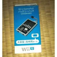Wii U GamePad Battery Pack 2550mAh game pad