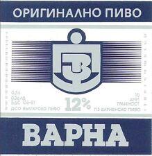 BULGARIA Pivzavod Varna VARNA Originalno 12% beer label C1550