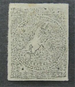 nystamps Bolivia Stamp Forerunner Mint NGAI $80 Rare    L30y308