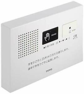TOTO Otohime YES400DR Toilet Sound Blocker Silencer Equipment Battery Type Japan