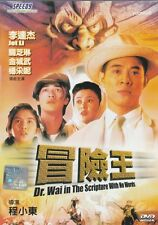 Dr Wai in The Scripture with No Words DVD 1996 Movie English Sub Region 0 Jet Li