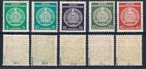 DDR ; Dienst. A ; Mi.Nr.: 29yII-32yII und 33yI postfrisch,geprüft