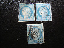 FRANCE - timbre yvert et tellier n° 60 x3 obl (A6) stamp french (Q)