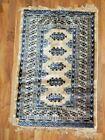 Prayer Rug ~ Antique  Herat ~Sultar ~ Superior Quality Fine Prayer Rug ~ Belgium