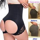 Women Slim Waist Trainer Cincher Body Shaper Panty Butt Lifter Underwear Corset