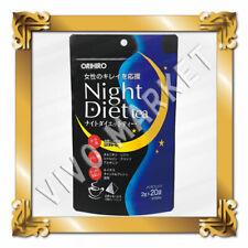 Japan ORIHIRO Night Diet Tea 2 g X 20 pcs Amino acid Non caffeine FS