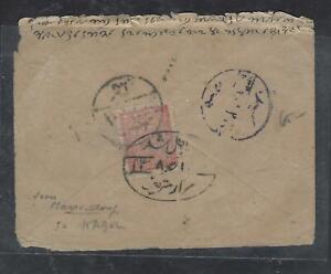 AFGHANISTAN (P0209B)  RED 1 AF COVER MAZAR I SHARIF TO KABOUL